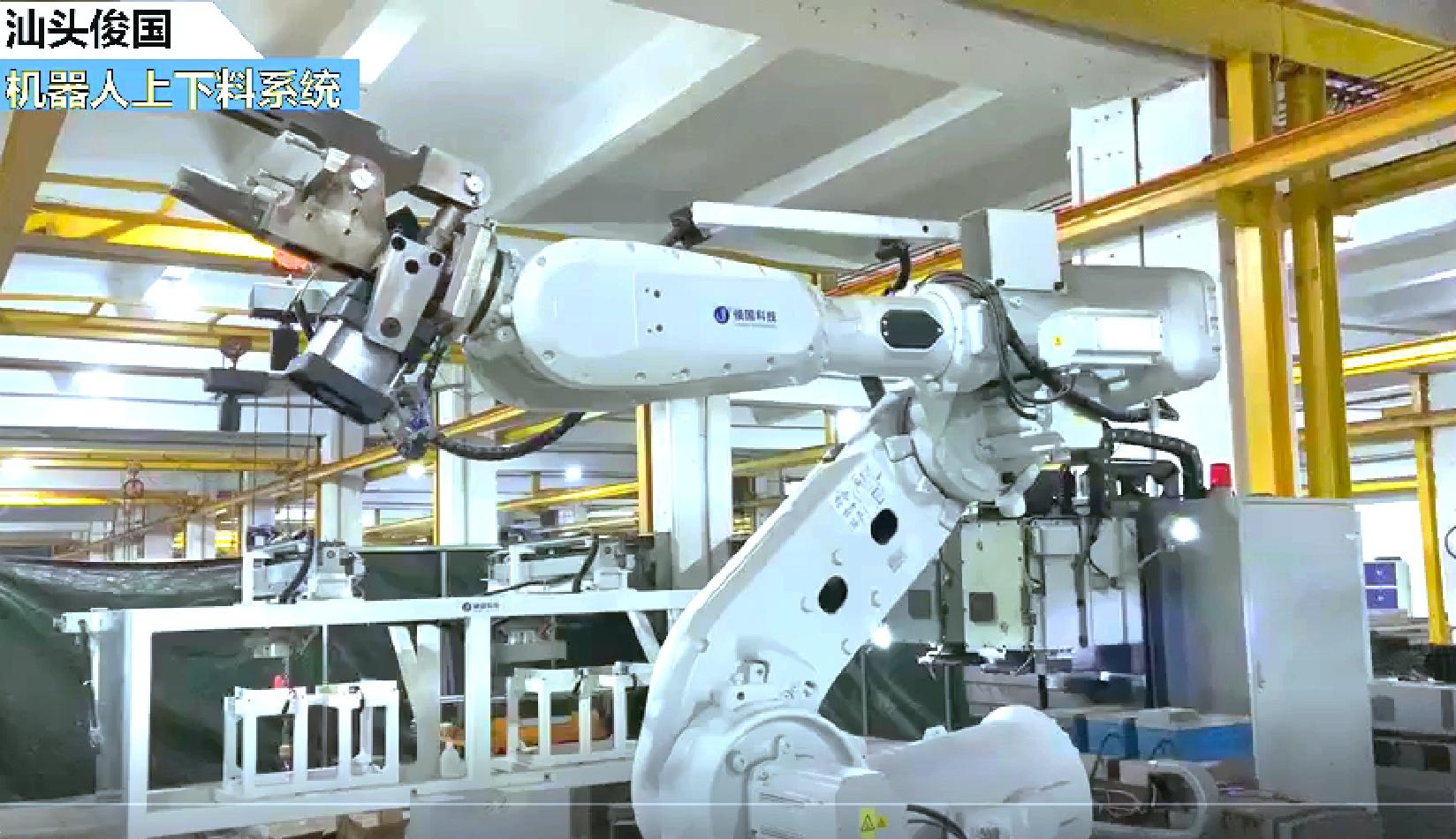 IRH机器人智能上下料系统